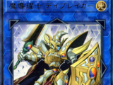 Fracas, le Chevalier Magique de la Lumière