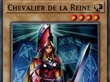 Chevalier de la Reine