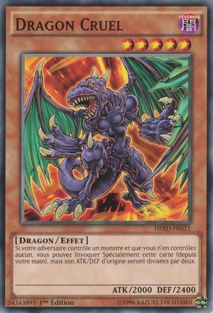 DragonCruel-HSRD-FR-C-1E