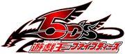 Yu-Gi-Oh!5Ds Logo Japonais