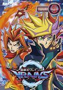 VRAINS Duel Box 5