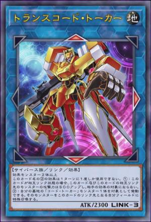 TranscodeTalker-JP-Anime-YVR