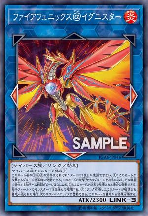 @I4; Fire Phoenix @Ignister