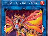 Fire Phoenix @Ignister