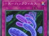 - Root - Hack Virus