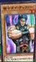 Warrior Dai Grepher.png
