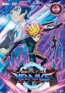 Vrains DVD vol 1