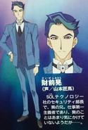 Akira in Animedia May 2017