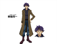Full Body view of Shoichi Kusanagi