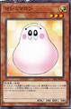 Marshmallon.png