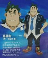 Naoki in Animedia May 2017
