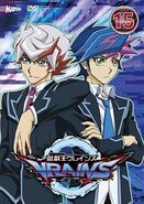 Vrains dvd cover 15