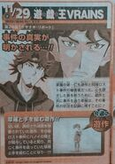 Shoichi and Young Yusaku in November 2017 Weekly Shonen Jump