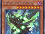 Cracking Dragon