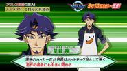 LABO05 Shoichi Kusanagi with apron