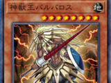 God Beast King Barbaros