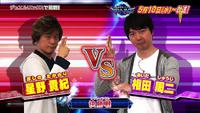 LABO04Takanori vs Shuji