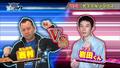 LABO02Mizuki vs Iwata.png