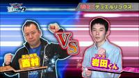 LABO02Mizuki vs Iwata