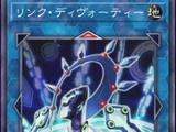 Link Devotee