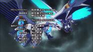 Ed 4 Cyberse Quantum Dragon and Firewall Xceed Dragon
