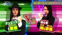 LABO1Louis vs Miki