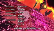 Ed 3 Takeru and Flame