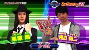 LABO04Louis vs Shuji Aida