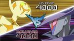 Lightning vs Blood Shepherd