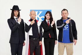 Yu-Gi-Oh! LABO Cast