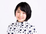 Natsumi Kawaida