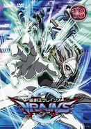VRAINS DVD 18