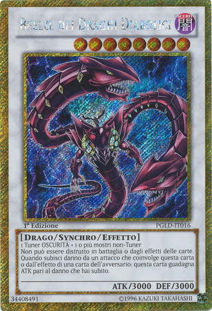 File:BeelzeoftheDiabolicDragons-PGLD-IT-GScR-1E.png