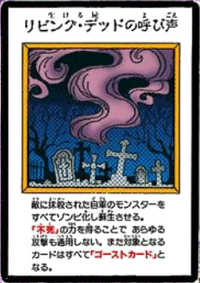 CalloftheHaunted-JP-Manga-DM-color