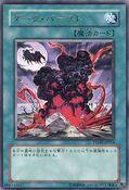 DarkEruption-PTDN-JP-R