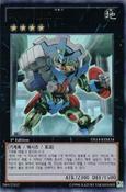 GearGigantX-DS14-KR-UR-1E