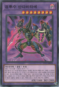 GladiatorBeastAndabata-CP17-KR-C-UE