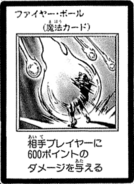 Hinotama-JP-Manga-DM