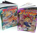 Shonen Jump promotional cards