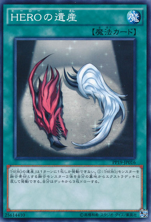 LegacyofaHERO-PP19-JP-C