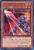 MalicevorousKnife-SHSP-JP-C