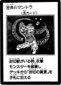 MantraofAgony-JP-Manga-GX