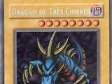 Legend of Blue Eyes White Dragon (TCG-PT-1E)
