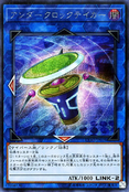 UnderclockTaker-EXFO-JP-ScR