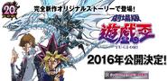Yu-Gi-Oh! 2016