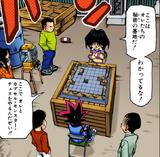 Mokuba's gang's hideout