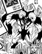 Baphomet-JP-Manga-DM-NC