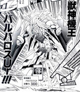 BeastMachineKingBarbarosÜr-JP-Manga-R-NC
