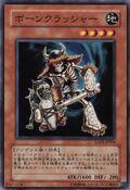 BoneCrusher-EXP2-JP-C