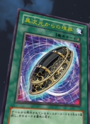 BurialfromaDifferentDimension-JP-Anime-GX-2